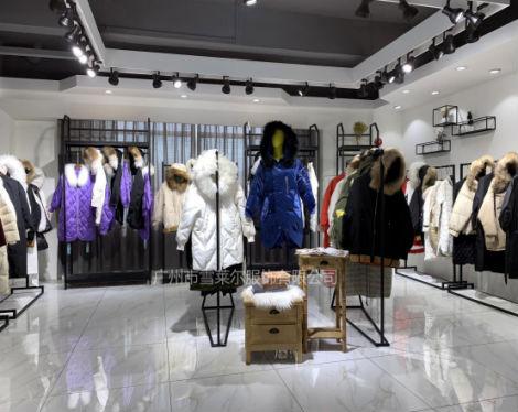 雪萊爾:品牌折扣女裝店進