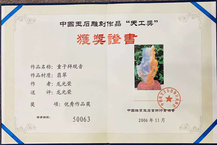 微信圖片_2020010