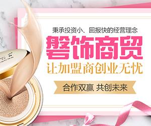 广州头疗养发加盟-嫔芙丝姬-信誉保证