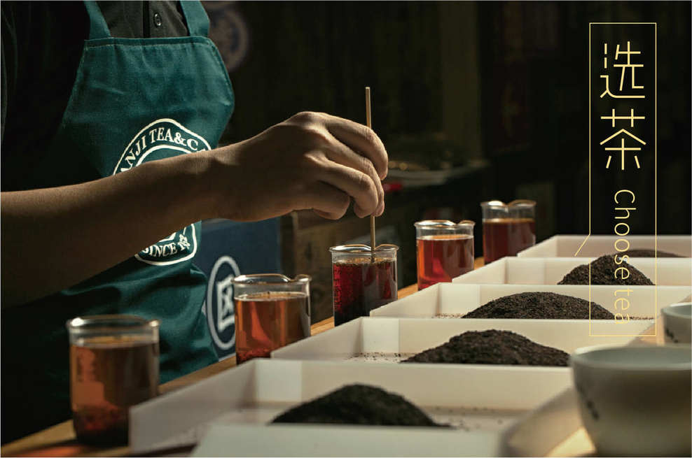 澜记:秉承匠心精神,展现茶饮魅力 - 中华好品牌
