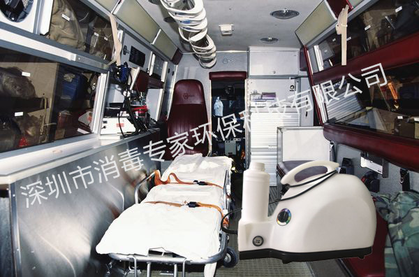 救護車消毒的多種方式對比【消毒專家】