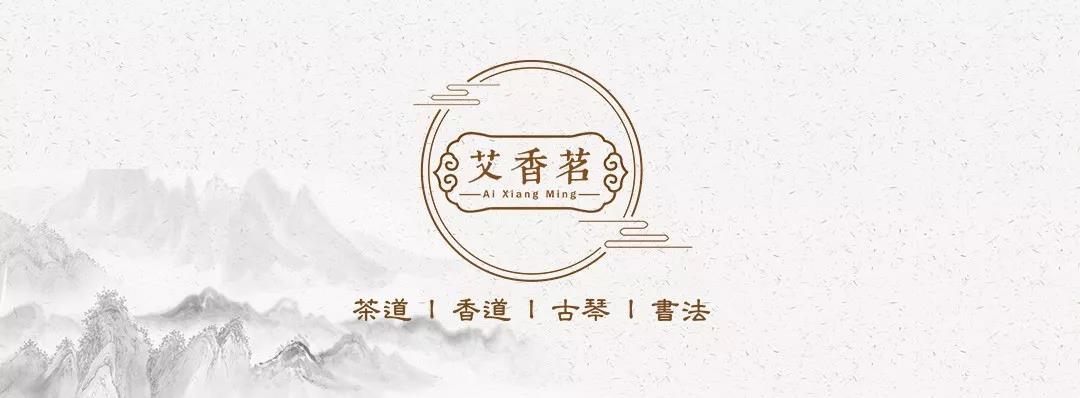 合肥蜀山区茶艺培训哪家口碑好?艾香茗茶书院带你敲响茶文化之门