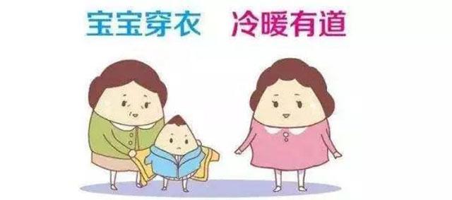 http://www.astonglobal.net/jiankang/1167426.html