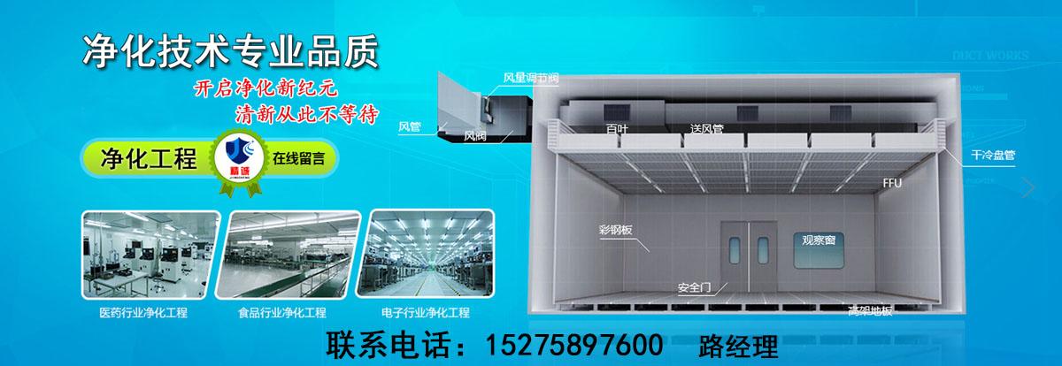 首期100万吨:中国这家化工新质料企业要到国外去建电解铝了