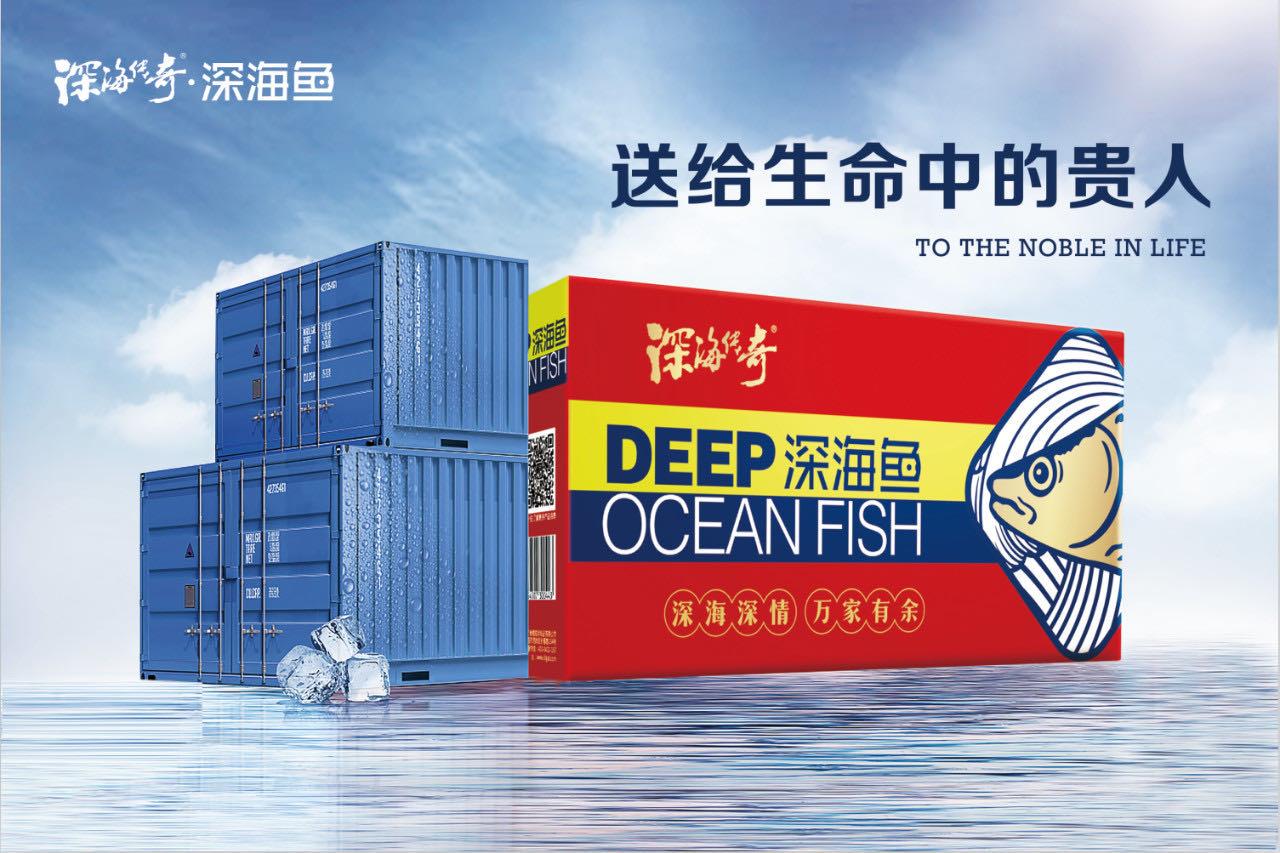 海鲜礼盒3