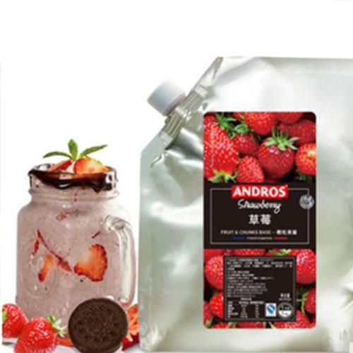 草莓颗粒果酱奶茶冲饮