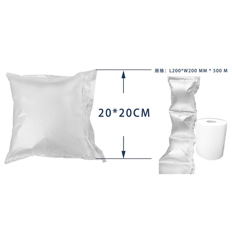 填充袋200x200