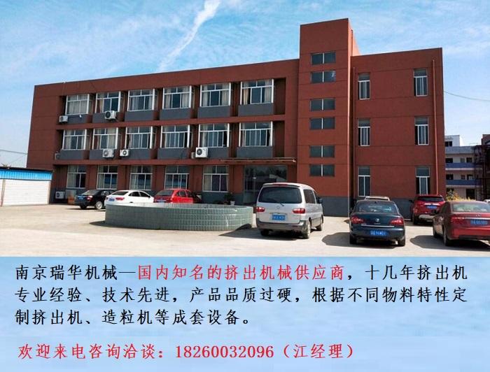 深圳熔喷布专用料制粒机定制厂家 自决研发