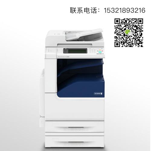 b/p施乐/b全新2060利害复印机