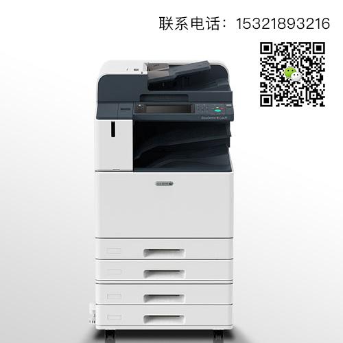 施乐全新3065利害复印机
