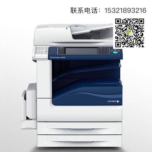 施乐全新4070利害复印机