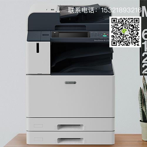 施乐全新4471彩色复印机