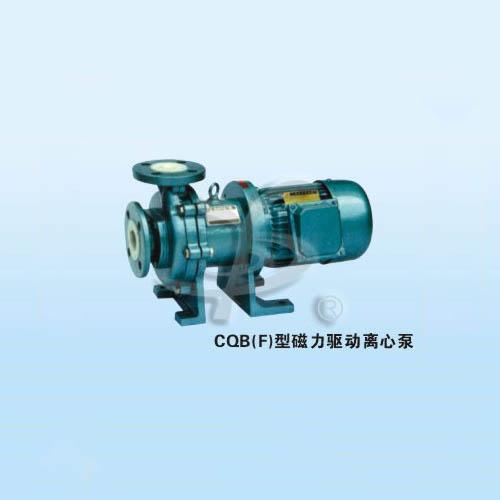 CQB-F型磁力驱动离心泵