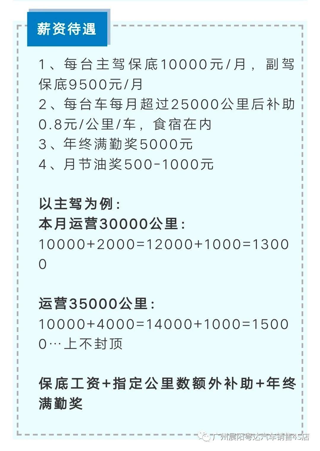 微信图片_2020040