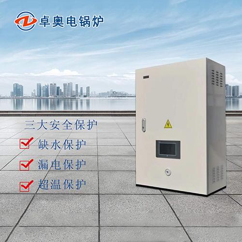 6KW-20KW电锅炉