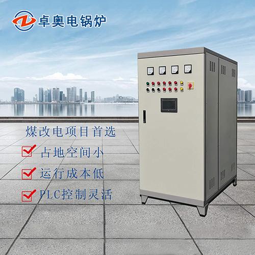 30KW-60KW电锅炉