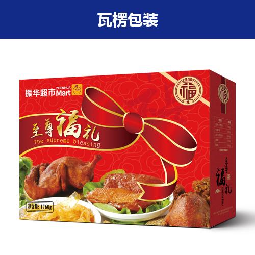 食品类礼盒