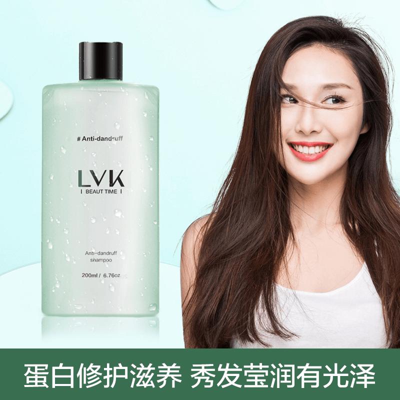 """LVK品牌丨新消费时代脱颖而出的""""黑马"""""""