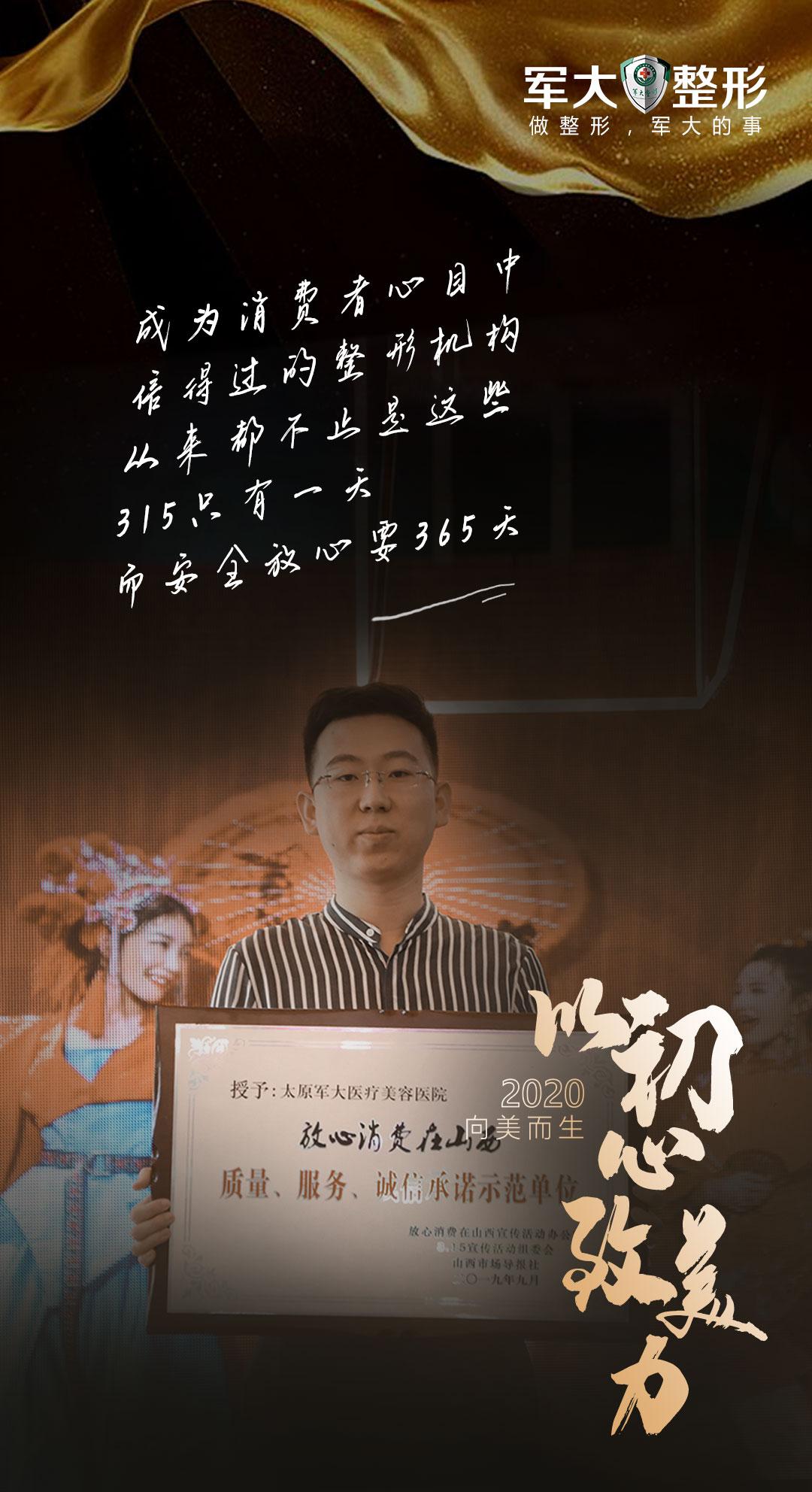 微信圖片_2020122