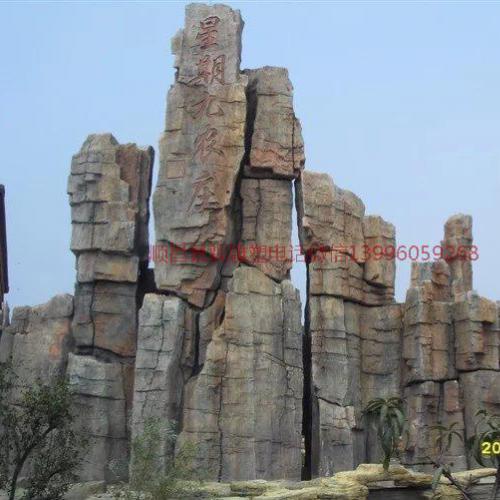 蠟像出租多少錢一個人_重慶順昌景觀雕塑工程有限