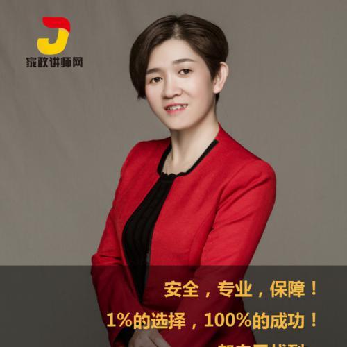 讲师杨素芳