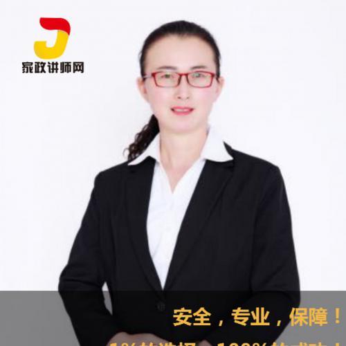 讲师张玉蓉