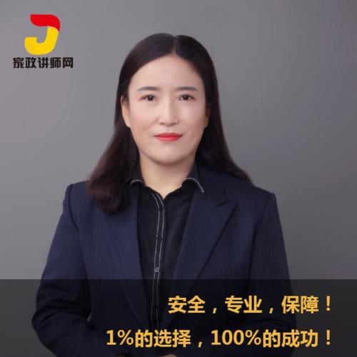 讲师赵爱红