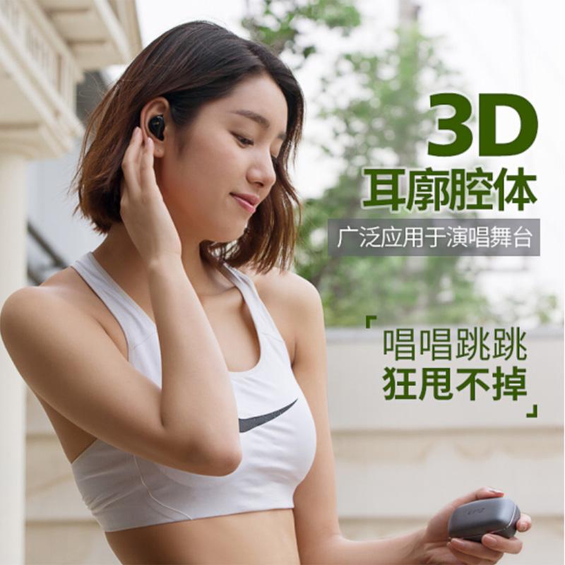 EPZS350无线入耳式音乐运动防水蓝牙耳机