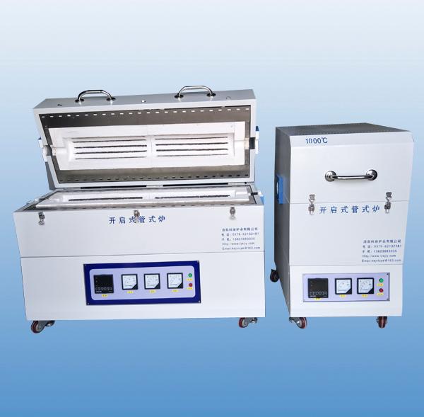 1200度三溫區管式爐
