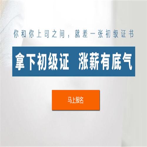 高明成人高考_佰平教育咨询