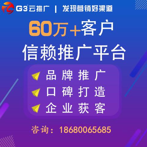 简配资广东新闻营销_东莞市千诺信息科技有限公司