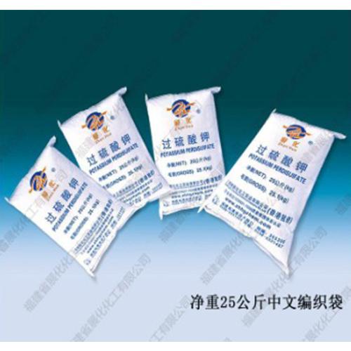 二硫八氧酸鈉品牌_福建省展化化工有限