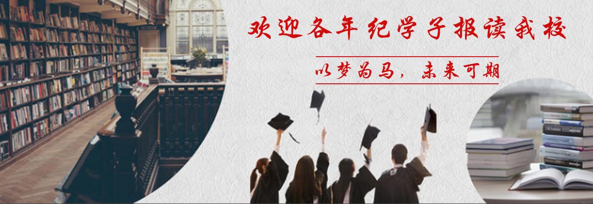 邵阳寄宿学校报名水富云天化中学,德恒学校环境优美