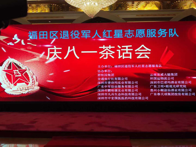 国内旅游消息:西安入选春节全国十大热点景区城市