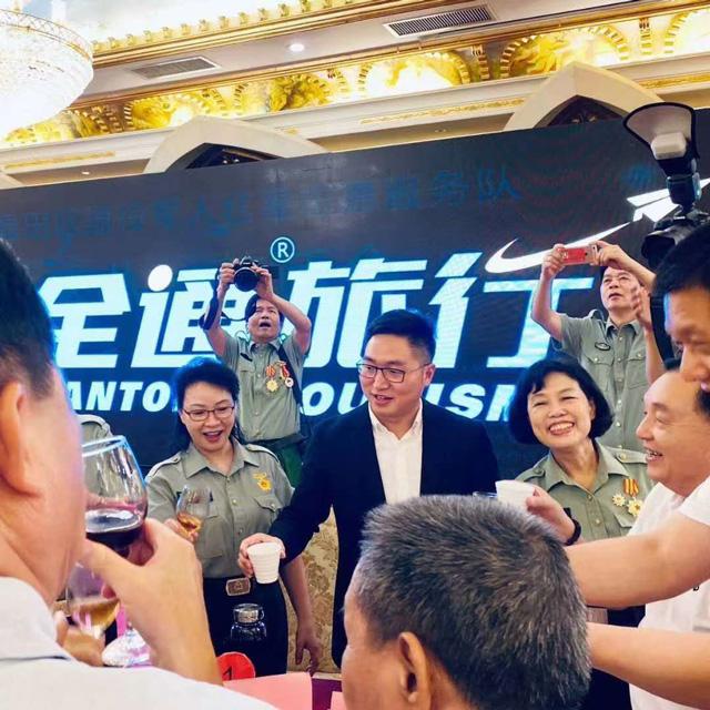 旅游景点手抄报:2020环中国自驾游集结赛-万里茶道(中国段)落幕