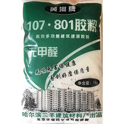 107-801胶粉