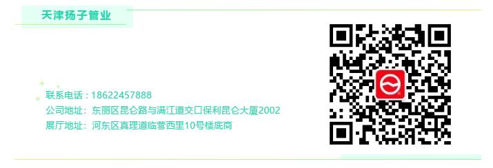 微信图片_2020072