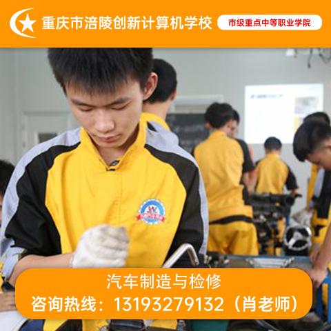 重庆专业职铁岭卫生职业学院高报名费