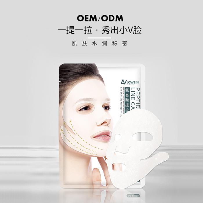氨基酸提拉紧致V脸面膜