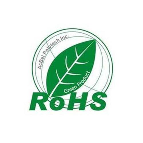 rohs體系認證