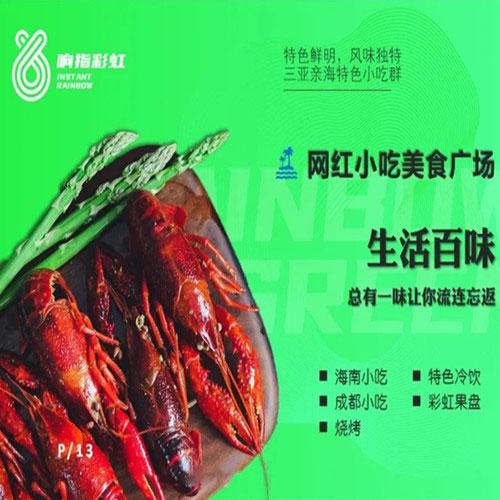 旅游景点什么时候开放:这个春节假期 浙江省旅游景区运行平稳
