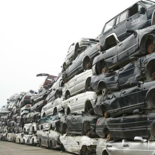 報廢汽車解體中心