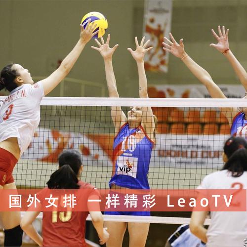 福建省儋州体育赛事运营查询