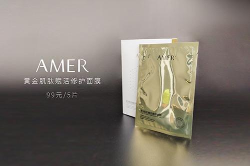 面膜banner4