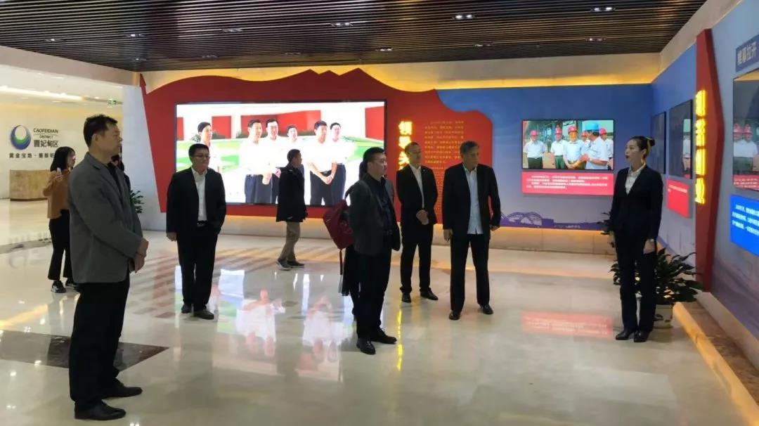 深圳泰利能源领导一行参观考察曹妃甸循环经济示范区