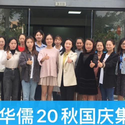 西南大學網絡教育金華學習中心招生簡章