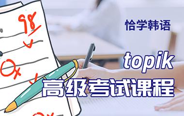 恰学教育:这些自学韩语的方法,你掌握了吗?