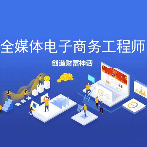 广州电脑维修_短期电脑培训学校价格高薪就业