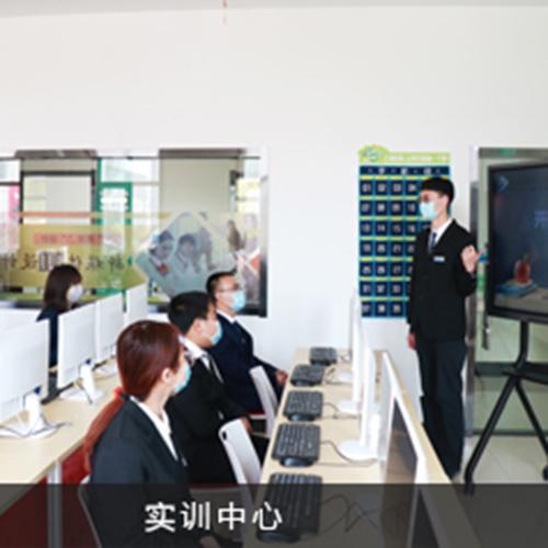 新华电脑培训学校