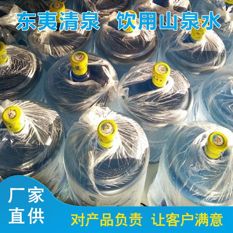 大桶桶裝定制水供應商億百康山泉